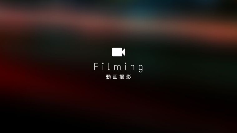 Filming-min